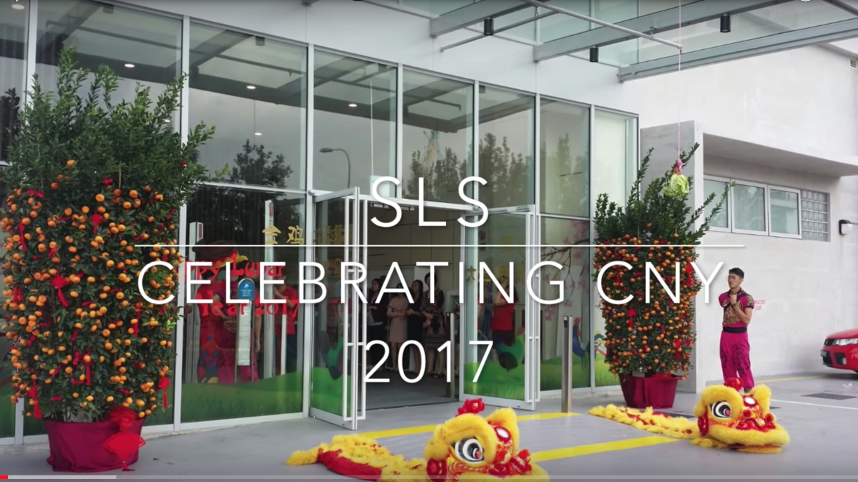 SLS 2017 CNY Celebration