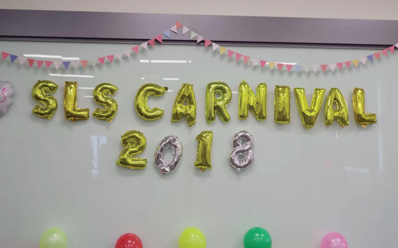 SLS Carnival (15/09/2018)